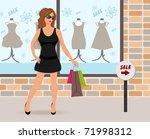 illustration modern girl loaded ...   Shutterstock .eps vector #71998312
