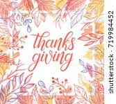 thanksgiving typography.hand... | Shutterstock .eps vector #719984452