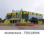 omsk  russia   september 22 ...   Shutterstock . vector #720118546
