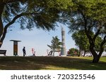 doha  qatar   september 23 ... | Shutterstock . vector #720325546