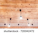 Wood Ceiling And Lighting