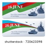 day of the armed forces of... | Shutterstock .eps vector #720623398