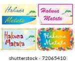four poster hakuna matata | Shutterstock .eps vector #72065410