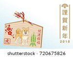 japanese new year card 2018 ... | Shutterstock .eps vector #720675826