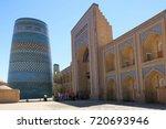 xiva.ichanqara.uzbekistan 2017.8 | Shutterstock . vector #720693946