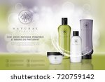 vector cosmetic illustration... | Shutterstock .eps vector #720759142