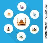 flat icon minaret set of mosque ... | Shutterstock .eps vector #720835852