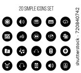 set of 20 editable mp3 icons....