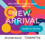 new arrivals and special offer... | Shutterstock .eps vector #720898756
