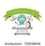 cartoon surgeon and patient in... | Shutterstock .eps vector #720938446
