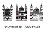 mosques silhouettes vector... | Shutterstock .eps vector #720959185