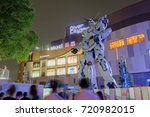 odaiba japan   september 04... | Shutterstock . vector #720982015