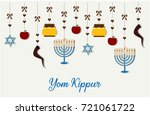 yom kippur card or background.... | Shutterstock .eps vector #721061722