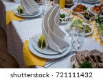 food on the wedding table   Shutterstock . vector #721111432