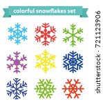 set of  creative  colorful... | Shutterstock .eps vector #721123906