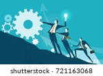 team on business people rolling ... | Shutterstock .eps vector #721163068