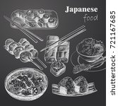hand drawn japanese food... | Shutterstock .eps vector #721167685