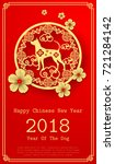 2018 chinese new year paper... | Shutterstock .eps vector #721284142