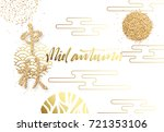 mid autumn festival. background ... | Shutterstock .eps vector #721353106