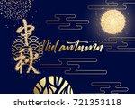 mid autumn festival. background ... | Shutterstock .eps vector #721353118