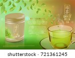 tea advertising flyer  poster... | Shutterstock .eps vector #721361245