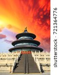 Small photo of Temple of Heaven landscape at sunset in Beijing,chinese cultural symbols