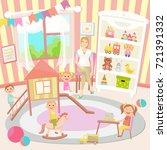 kindergarten vector ... | Shutterstock .eps vector #721391332
