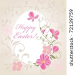 easter beautiful card | Shutterstock .eps vector #72139759