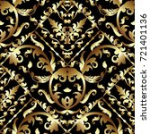 Gold Baroque Seamless Pattern....
