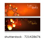 creative website header or... | Shutterstock .eps vector #721428676