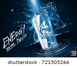 Impressing energy drink ads, liquid horse gallops in the air with spatter drinks and lightning in 3d illustration | Shutterstock vector #721505266