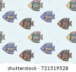 cute fish colorful pattern | Shutterstock .eps vector #721519528