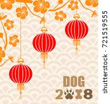 happy chinese new year 2018... | Shutterstock .eps vector #721519555