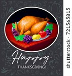 thanksgiving turkey with fruits ... | Shutterstock .eps vector #721565815