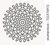 simple mandala shape for... | Shutterstock .eps vector #721576972