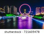 The night view of China