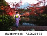 japanese lady standing and...   Shutterstock . vector #721629598