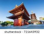 sensouji temple  tokyo japan | Shutterstock . vector #721643932