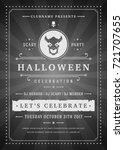 halloween celebration night... | Shutterstock .eps vector #721707655