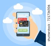 add payment card to smartphone...