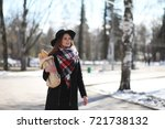 girls on a walk in sunny... | Shutterstock . vector #721738132