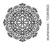 vector mandala in black color... | Shutterstock .eps vector #721843822