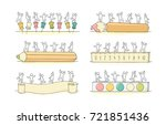 sketch of little people... | Shutterstock .eps vector #721851436