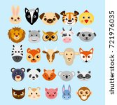 vector illustration set of cute ... | Shutterstock .eps vector #721976035