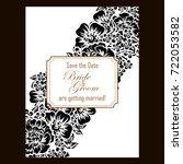 romantic invitation. wedding ... | Shutterstock .eps vector #722053582