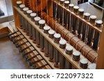 old japanese spinning factory... | Shutterstock . vector #722097322
