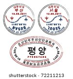 north and south korean passport ... | Shutterstock .eps vector #72211213