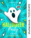 halloween party poster template.... | Shutterstock .eps vector #722131492