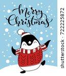 vector holiday christmas... | Shutterstock .eps vector #722225872