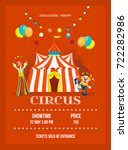 Invitation To The Circus In Th...